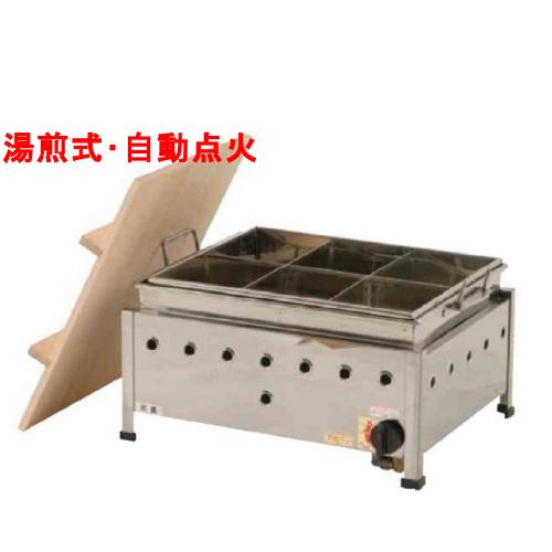 【おでん鍋 湯煎式/自動点火 OA15SWI】 【業務用】【新品】【送料無料】【プロ用】