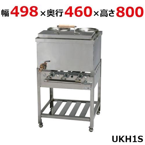 【プロ用/新品】 伊東金属工業所 うどんそば銅庫 UKH1S 幅498×奥行460×高さ800(mm)【送料無料】