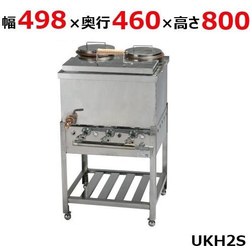 【プロ用/新品】 伊東金属工業所 うどんそば銅庫 UKH2S 幅498×奥行460×高さ800(mm)【送料無料】