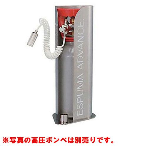 エスプーマ アドバンス(充填機) 【ESPUMA】【新品/業務用】【送料無料】 /テンポス