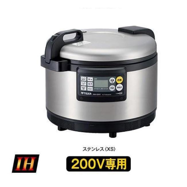 タイガーIH炊飯ジャー 1.8L~5.4リットル 3升 JIW-G541(200V専用) 幅502×奥行429×高さ400/プロ用/新品/送料無料