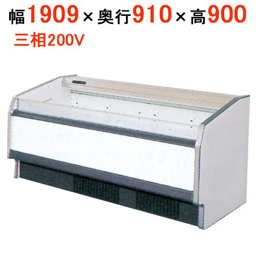【業務用/新品】サンデン 冷凍冷蔵ショーケース(アイランドショーケース)片面平型オープンタイプ SMFC-65ROBTXS 幅1909×奥行910×高さ900(mm)【全国送料無料】【厨房機器】 /テンポス