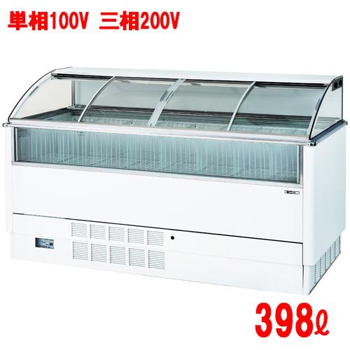 【業務用/新品】サンデン 冷凍ストッカー アイスフリーザー WLF-GL1803ZB 幅1815×奥行840×高さ1055(mm)【全国送料無料】【厨房機器】 /テンポス