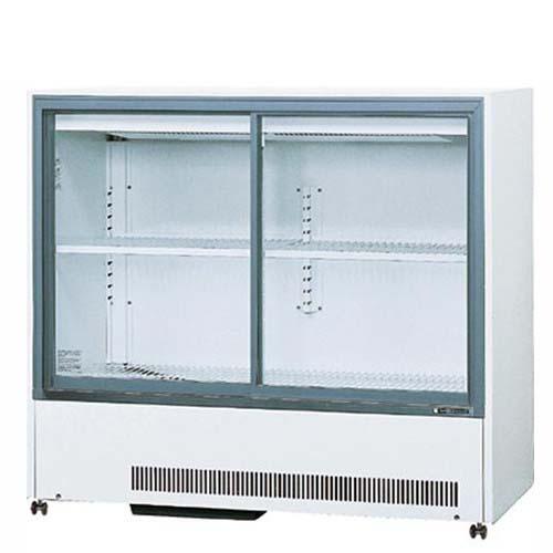 【冷蔵ショーケース】【サンデン】標準型冷蔵ショーケース スライド扉タイプ 321L【MU-184XE(旧型式:MU-184XB)】W1200×D550×H1085mm【送料無料】【業務用】【プロ用】