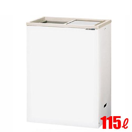 【業務用】サンデン 冷凍ストッカー 冷凍庫 スライド扉タイプ 115L (PF-G120XB) (業務用)