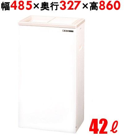 【業務用】冷凍ストッカー 冷凍庫 サンデン スライド扉タイプ冷凍ストッカー 冷凍庫 42L【PF-057XF(旧型式:PF-057X, PF-057XE)】【送料無料】