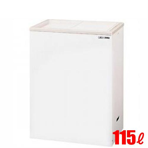 【在庫限り】【業務用】サンデン 冷凍ストッカー 冷凍庫 スライド扉タイプ 115L PF-120XF(旧型式:PF-120XB,PF-120XE) (業務用) /テンポス