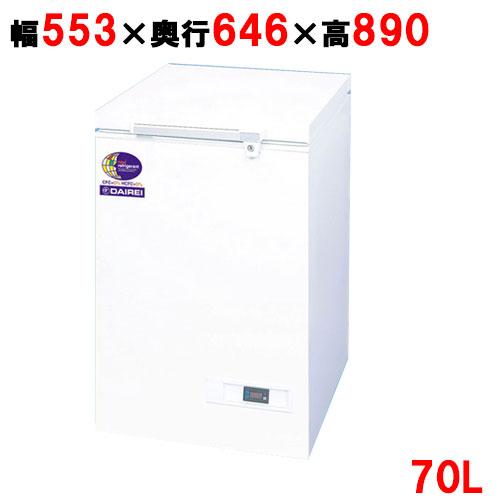 ダイレイ 冷凍ストッカー 70L -60度 スーパーフリーザー DFM-70e 幅553×奥行646×高さ890 単相100V/送料無料/テンポス