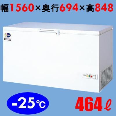 業務用 ダイレイ 冷凍ストッカー -25度 464L NPA-506 オリジナル ストッカー 送料無料でお届けします 冷凍ストッカーチェストタイプ -25℃ 送料無料 単相100V mm テンポス チェストフリーザー 幅1560×奥行694×高さ848