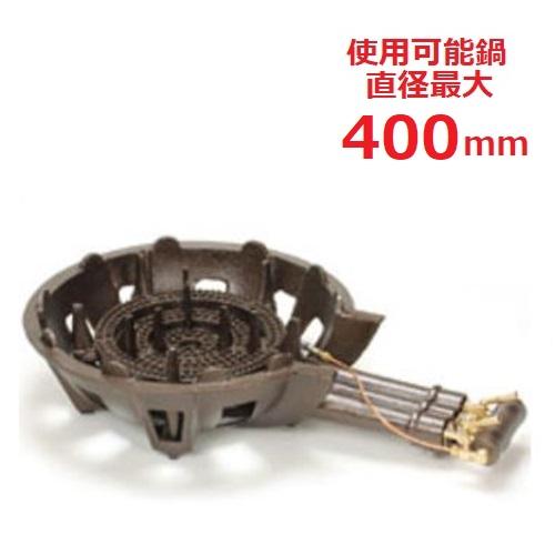 【業務用/新品】 タチバナ製作所 ガスバーナー 鋳物コンロ 三重 種火付 11000kcal/h TS-518P 【送料無料】
