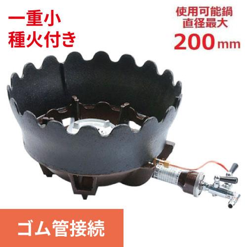【業務用/新品】 タチバナ製作所 ガスバーナー 鋳物コンロ 一重小 種火付 上置セット 2840kcal/h TS-501PU 【送料無料】