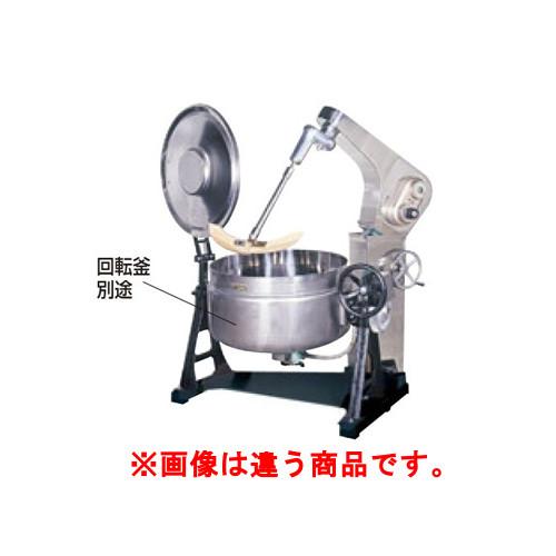 【業務用】【新品】 タニコー 撹拌装置 撹拌装置 NH2-75 単相200V 【送料無料】【プロ用】 /テンポス