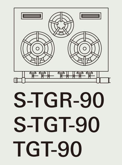【業務用】【新品】 タニコー ガステーブル【スタンダードシリーズ】 S-TGT-90 幅900×奥行600×高さ800 都市ガス/LPガス トップバーナφ180×2・φ125×1 【プロ用】 /テンポス