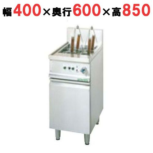 【業務用】【新品】 タニコー 電気ゆで麺器 TEU-4AL 幅400×奥行600×高さ850 三相200V 【送料無料】【プロ用】
