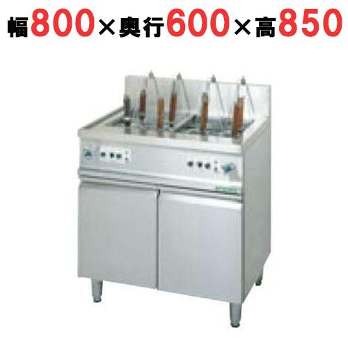 【業務用】【新品】 タニコー 電気ゆで麺器 TEU-8AL 幅800×奥行600×高さ850 三相200V 【送料無料】【プロ用】