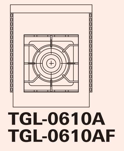 ガスレンジガード【ガスローレンジ【スープレンジ】】TANICO幅600奥行750高さ450【業務用】【新品】【送料無料】