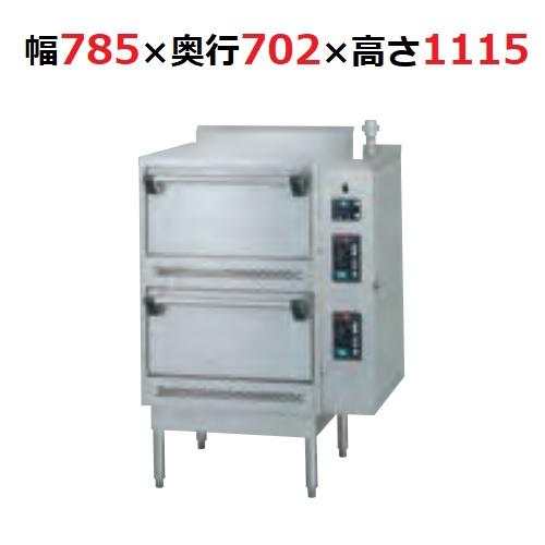 【業務用】【新品】 タニコー ガス式立体炊飯器 TGRC-2DT 幅785×奥行702×高さ1125 (50/60Hz) 都市ガス/LPガス 【送料無料】【厨房機器】