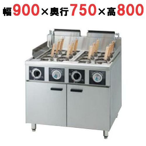【業務用】【新品】 タニコー 冷凍ゆで麺器 ハイパワー解凍ゆで麺器(冷凍麺対応) THU-90AW 幅900×奥行750×高さ800 都市ガス/LPガス 【送料無料】