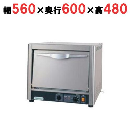 【業務用】【新品】 タニコー ピザオーブン ピザオーブン TPO-3E1-3 幅560×奥行600×高さ480 三相200V 【送料無料】【プロ用】【厨房機器】