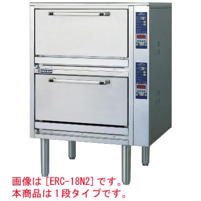 【業務用】電気立体炊飯器 1段タイプ 3から6kg【ERC-9N2】【ニチワ電気】幅750×奥行730×高さ540【プロ用】 /テンポス