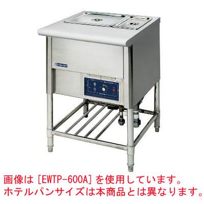 【業務用】電気ウォーマーテーブル 【EWTP-1200B】【ニチワ電気】幅1200×奥行750×高さ800【プロ用】 /テンポス