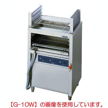 【業務用】電気低圧式グリラー 上下焼器 【G-21W】【ニチワ電気】幅1020×奥行630×高さ1000【プロ用】 /テンポス