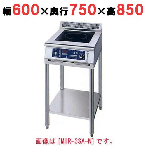 【業務用】IH調理器 スタンド1連タイプ 【MIR-5SBD-N】【ニチワ電気】幅600×奥行750×高さ850【プロ用】