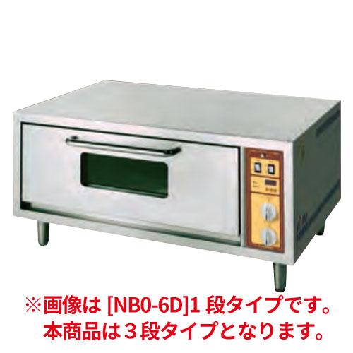 【業務用】電気ベーキングオーブン 3段タイプ 【NBO-18D(旧型式:NBO-18)】【ニチワ電気】幅1250×奥行800×高さ1500【プロ用】