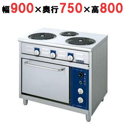 【業務用】電気レンジ 3口 シーズヒーター式【NER-90B】【ニチワ電気】幅900×奥行750×高さ800【プロ用】