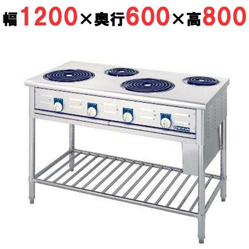 【業務用】電気テーブルレンジ 4口 シーズヒーター式【NETR-120A】【ニチワ電気】幅1200×奥行600×高さ800【プロ用】