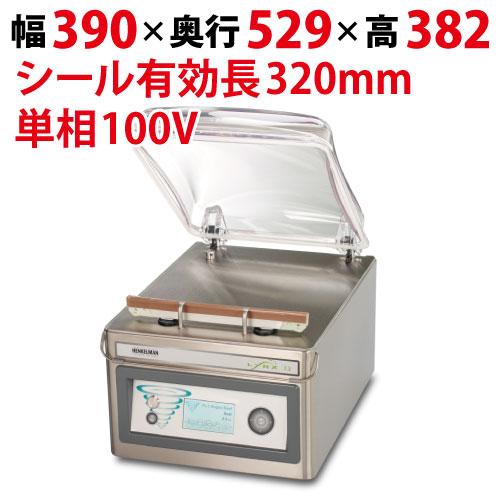 【業務用】 ニチワ電機 真空包装機(ホットテンプ) LYNXシリーズ LYNX32 W390×D529×H382 【プロ用】 【送料無料】