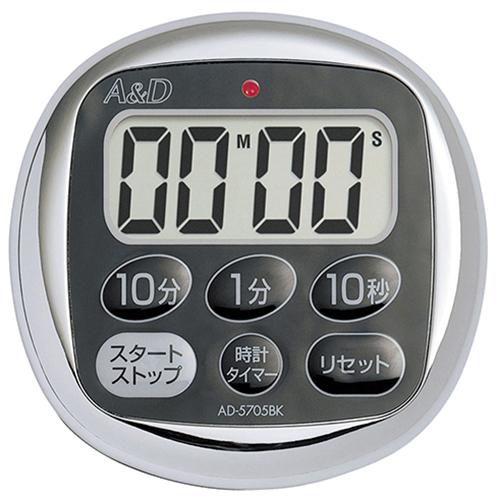 100分計 防滴タイマー100分計 AD 激安通販 直営ストア AD-5705-BK 新品 業務用 テンポス