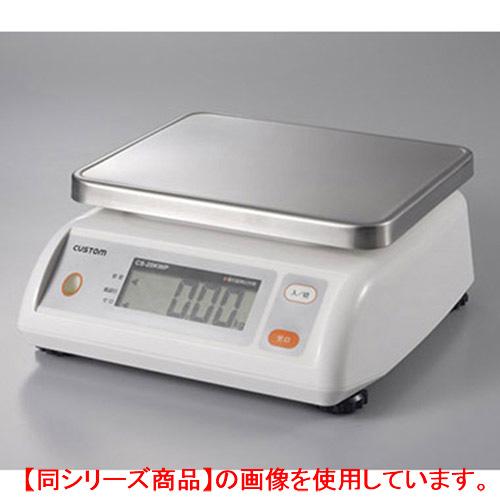 卓上ハカリ 防塵・防水デジタルハカリ 5kg CS-5000WP カスタム/業務用/新品/小物送料対象商品