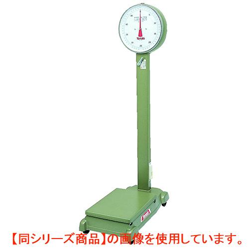 【業務用/新品】台ハカリ 中型自動台はかり 【車付き】 50kg D-50MZ 大和製衡/【送料無料】【プロ用】