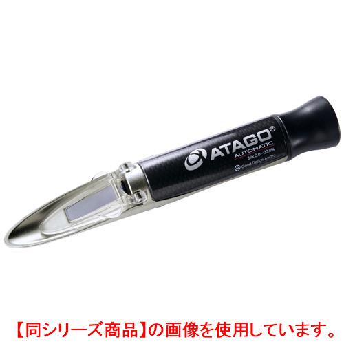 低濃度用濃度計 自動温度補正式・手持屈折計 MASTER-20T アタゴ/業務用/新品 /テンポス