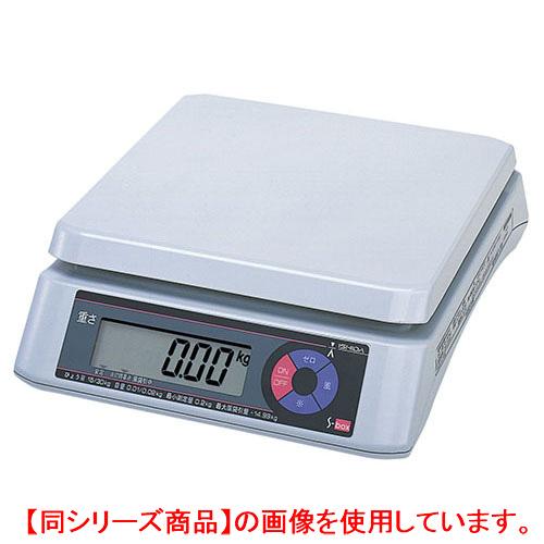 卓上ハカリ 上皿型重量ハカリ 7.5kg/15kg S-BOX-15 イシダ//業務用/新品/小物送料対象商品