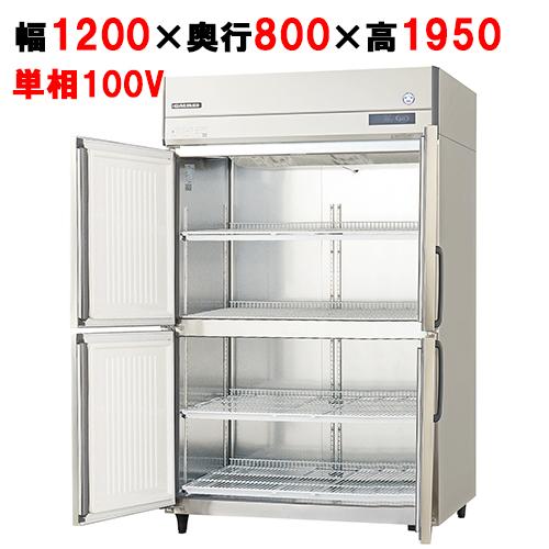 【冷蔵庫】【福島工業(フクシマ)】業務用冷蔵庫【ARD-120RM-F】 幅1200×奥行800×高さ1950【送料無料】【業務用】【新品】 /テンポス