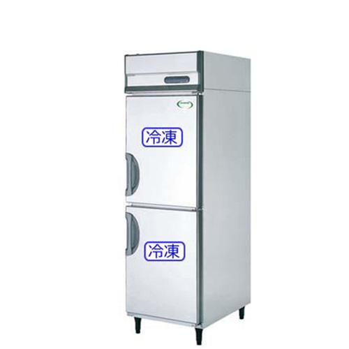 【冷凍庫】【フクシマガリレイ】業務用冷凍庫【ARN-062FM】 幅610×奥行650×高さ1950【送料無料】【業務用】【新品】【厨房機器】 /テンポス