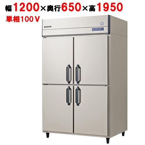 【冷蔵庫】【フクシマガリレイ】業務用冷蔵庫【ARN-120RM】 幅1200×奥行650×高さ1950【送料無料】【業務用】【新品】 /テンポス