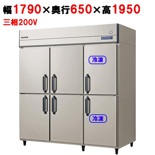【冷凍冷蔵庫】【福島工業】業務用冷凍冷蔵庫【ARN-182PMD】 幅1790×奥行650×高さ1950【送料無料】【業務用】【新品】