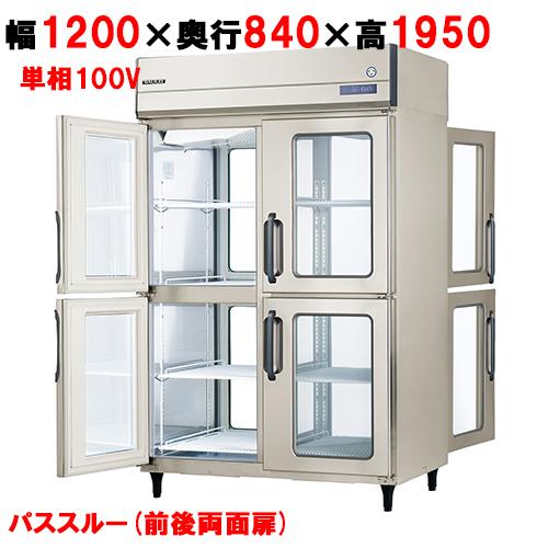 【冷蔵庫】【福島工業】パススルータイプ 冷蔵庫【PRD-120RM3-G】幅1200×奥行840×高さ1950mm【送料無料】【業務用】【新品】【プロ用】