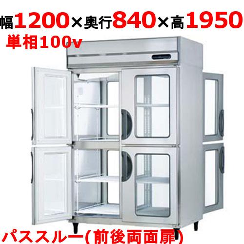 【冷凍冷蔵庫】【フクシマガリレイ】パススルータイプ 冷凍冷蔵庫【PRD-122PM7(旧型番:PRD-122PM3)】幅1200×奥行840×高さ1950mm【送料無料】【業務用】【新品】 /テンポス