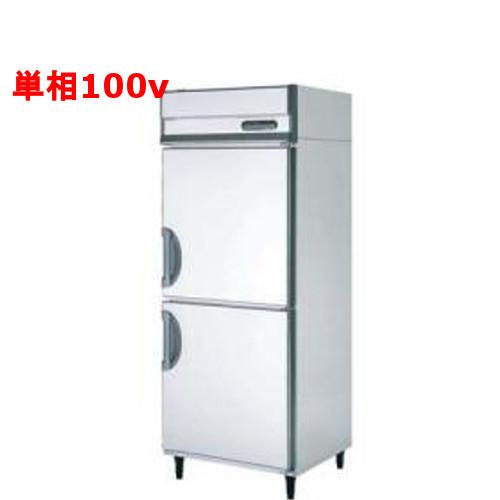 【冷蔵庫】【福島工業】業務用冷蔵庫【URD-080RM6】幅755×奥行800×高さ1950mm【送料無料】【業務用】【新品】
