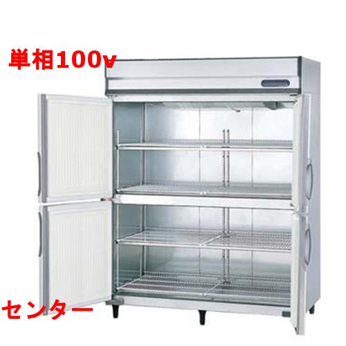 【冷蔵庫】【福島工業】業務用冷蔵庫【URD-150RM6-F】幅1490×奥行800×高さ1950mm【送料無料】【業務用】【新品】