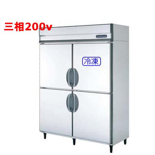 【冷凍冷蔵庫】【福島工業】業務用冷凍冷蔵庫【URD-151PMD6】幅1490×奥行800×高さ1950mm【送料無料】【業務用】【新品】