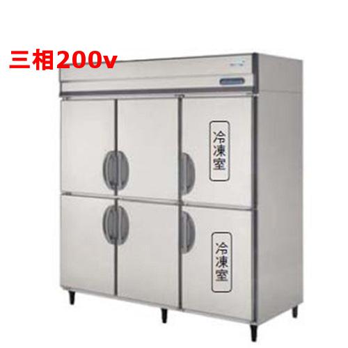 【冷凍冷蔵庫】【福島工業】業務用冷凍冷蔵庫【URD-182PMD6】幅1790×奥行800×高さ1950【送料無料】【業務用】【新品】