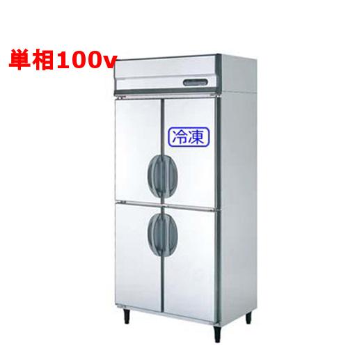 【冷凍冷蔵庫】【福島工業】業務用冷凍冷蔵庫【URN-091PM6】幅900×奥行650×高さ1950mm【送料無料】【業務用】【新品】