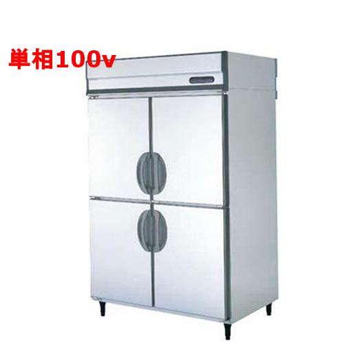 【冷蔵庫】【福島工業】業務用冷蔵庫【URN-120RM6】幅1200×奥行650×高さ1950mm【送料無料】【業務用】【新品】
