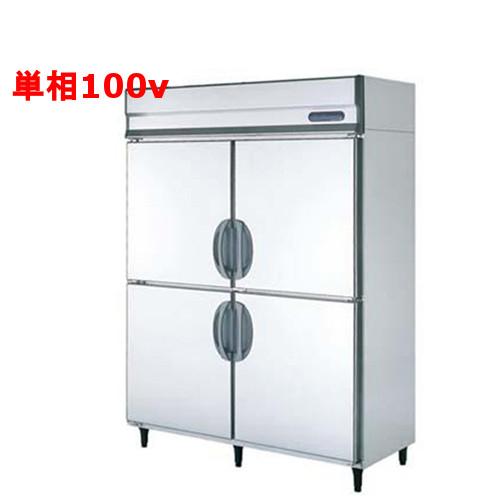 【冷蔵庫】【福島工業】業務用冷蔵庫【URN-150RM1】幅1490×奥行650×高さ1950mm【送料無料】【業務用】【新品】