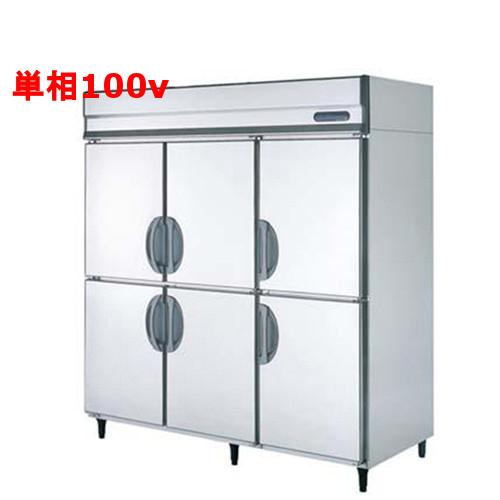 【冷蔵庫】【福島工業】業務用冷蔵庫【URN-180RM3】幅1790×奥行650×高さ1950mm【送料無料】【業務用】【新品】